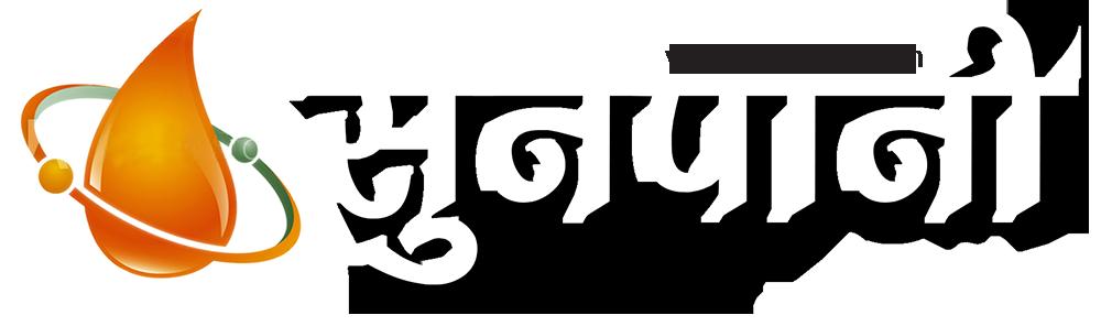 sunpani.com