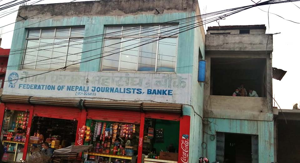 बाँकेका पत्रकारलाई दुई लाखको दुर्घटना बीमा